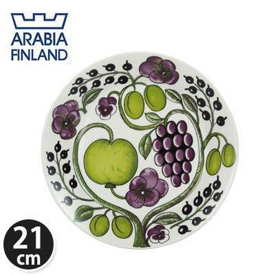 Arabia アラビア Paratiisi Purple パラティッシ パープル Purple プレート plate 21cm 641180-008981-4 北欧食器 並行輸入品