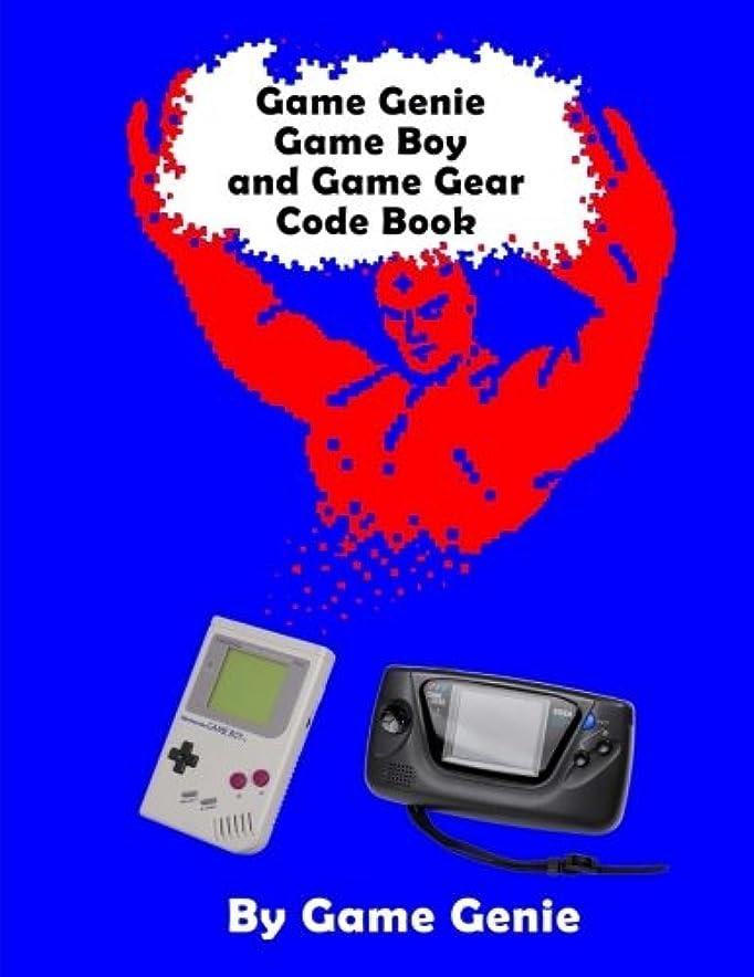 例モック命令Game Genie Game Boy and Game Gear Code Book