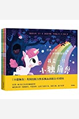 Ten Minutes to Bed (Chinese Edition) Hardcover