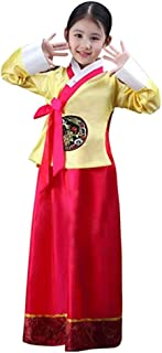CRB Fashion Girls Traditional Kids Korean Hanbok Outfit Dress Costume (100cm, Yellow Red)