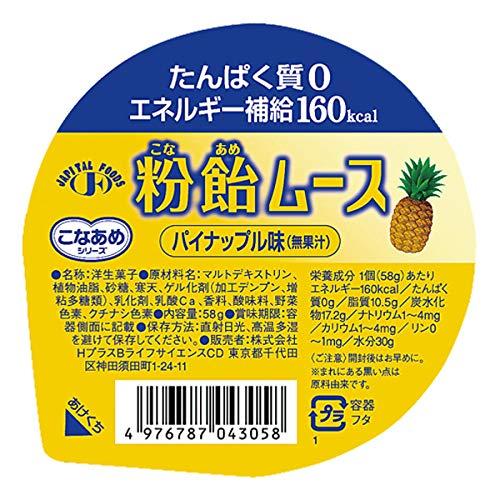 粉飴ムース パイナップル味 52g×24個(1セット) H+B株式会社