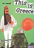 ジス・イズ・ギリシャ