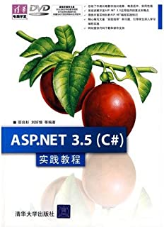 ASP.NET 3.5 (C #) hands-on tutorials (with DVD disc 1)(Chinese Edition)