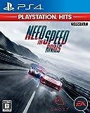 ニード フォー スピード ライバルズ PlayStation (R) Hits - PS4