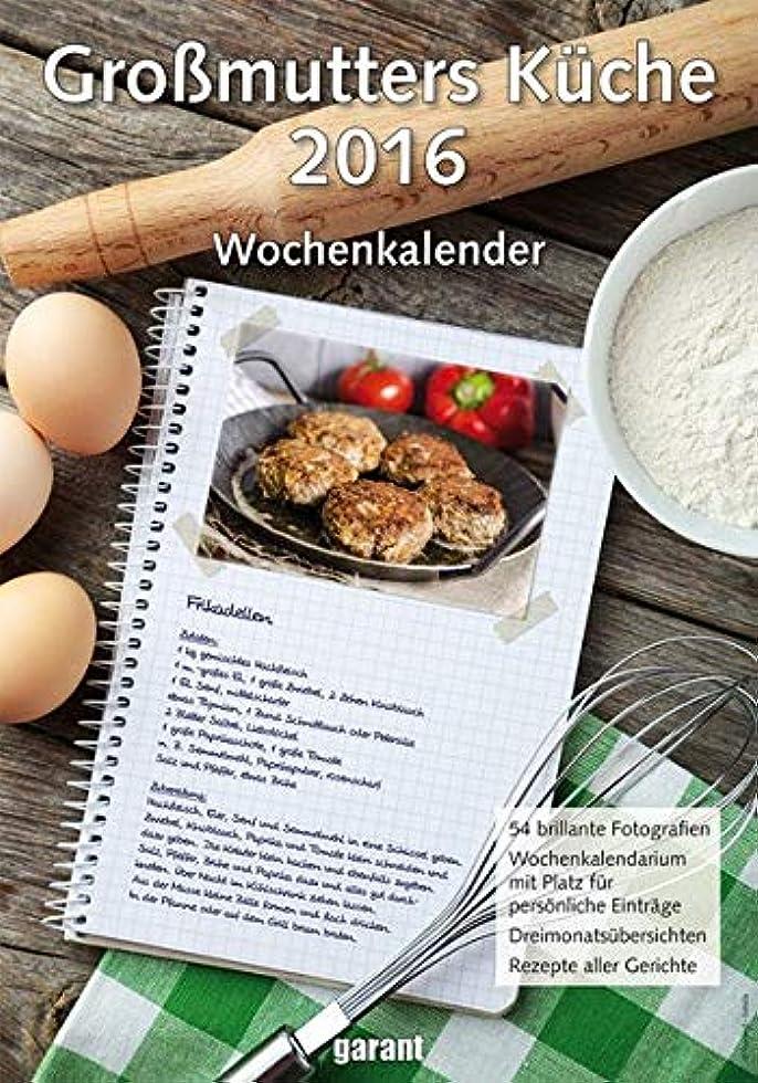 プロフィール絶滅したキャプションWochenkalender - Grossmutters Kueche 2016
