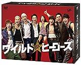 ワイルド・ヒーローズ DVD-BOX[DVD]
