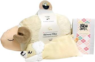 【くつろぎタイムを贈る】安眠おやすみ羊 お昼寝まくら・「チワワ」ドッグアイピロー・「おめでとう」入浴剤のセット