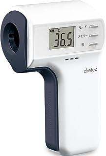 dretec(ドリテック) 非接触赤外線体温計 TO-400WT(ホワイト)