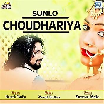 Sunlo Choudhariya