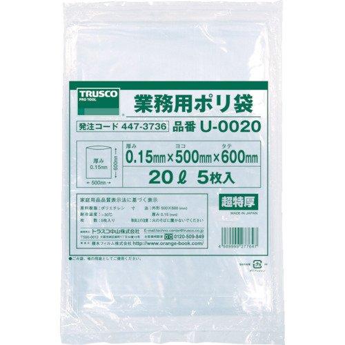 トラスコ TRUSCO 業務用ポリ袋 厚み0.15mm 20L 5枚入