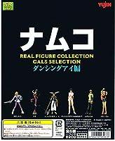 ユージン SR ナムコ リアルフィギュアコレクション ギャルズ編 ダンシングアイVer. シークレット含む全8種