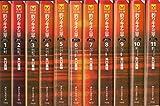 釣りキチ三平 海釣りSelection コミックセット (講談社漫画文庫) [マーケットプレイスセット]