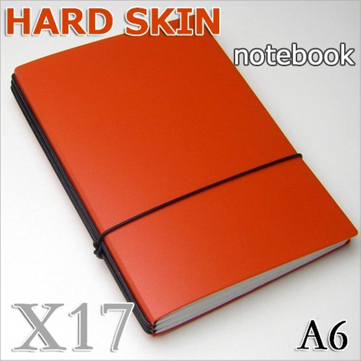 物語氏ゴシップX17 ハードスキン A6 ファイヤーレッド ドイツ製 ノートブック 横罫?無地?方眼 ノートセット