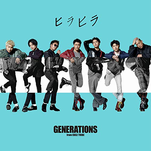 [single]Red Carpet – GENERATIONS from EXILE TRIBE[FLAC + MP3]
