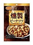 燻製ピーナッツ 40g×6袋