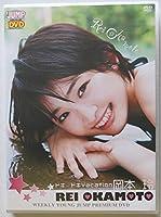 岡本玲ドキドキVacation [DVD]