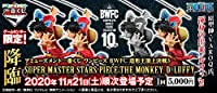 アミューズメント一番くじ ワンピース BWFC 造形王頂上決戦3 SUPER MASTER STARS PIECE THE MONKEY.D.LUFFY ルフィ B賞
