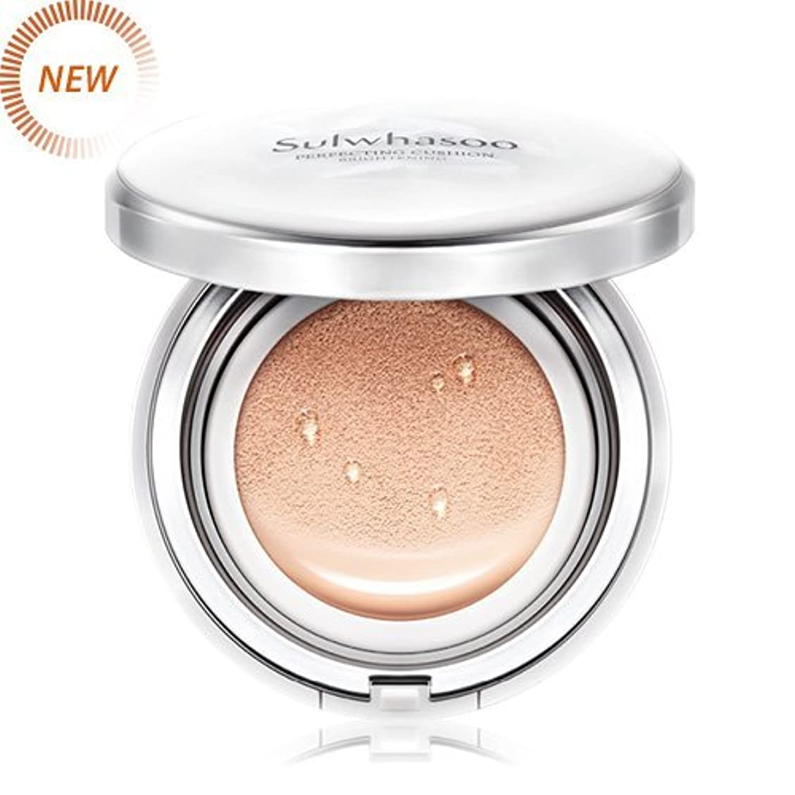 悪化する申込み温度計Sulwhasoo Perfecting Cushion Brightening [並行輸入品] (21 - Medium Pink)