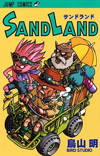 SAND LAND (Jump Comics) (2000) ISBN: 4088730399 [Japanese Import]
