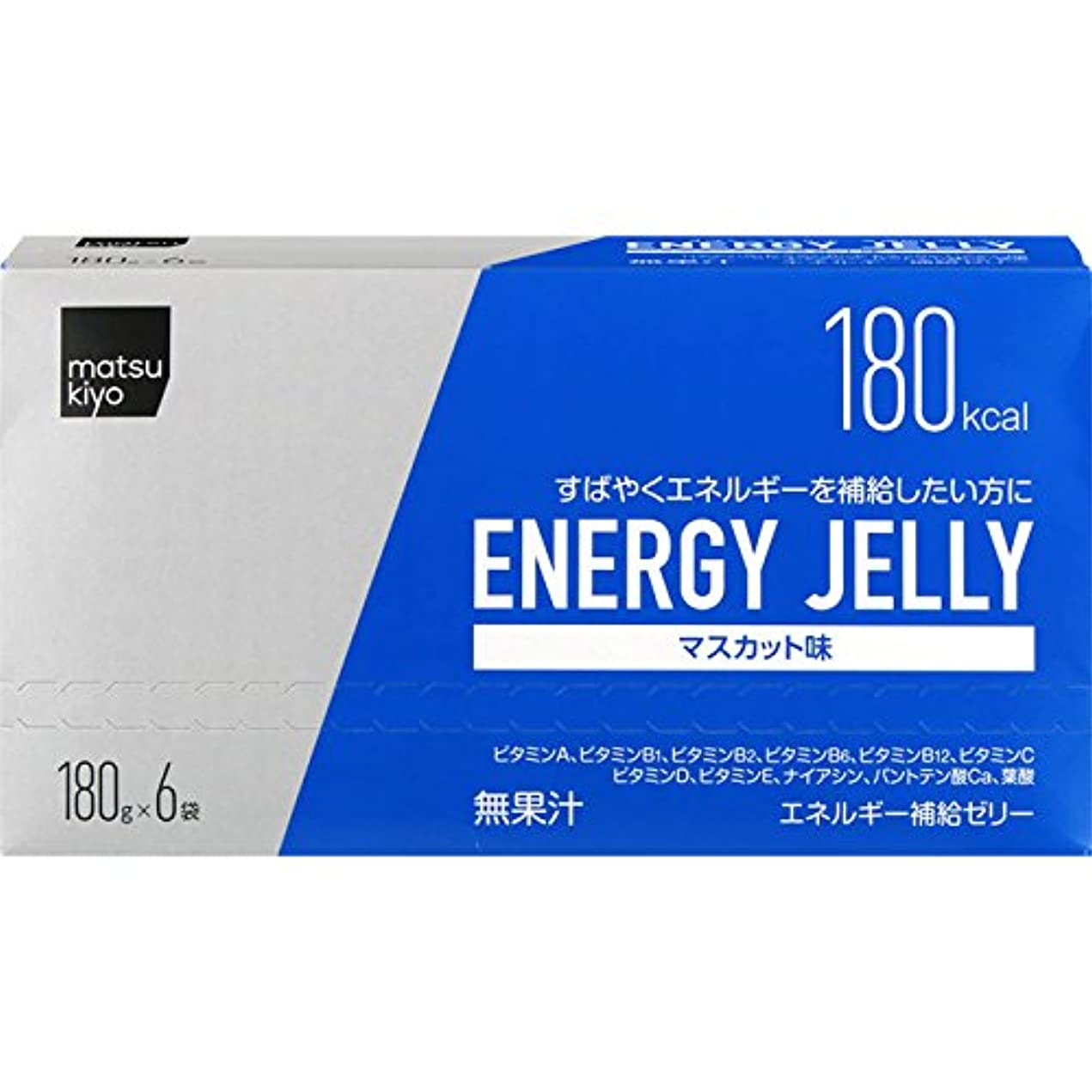 中古脱臼するソートmatsukiyo エネルギー補給ゼリー 180g×6