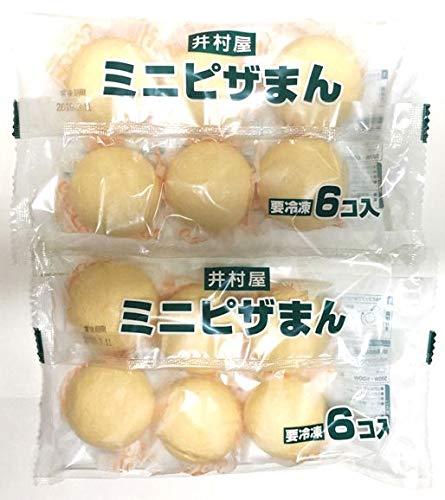 井村屋 ミニピザまん ( 中華まん ) 業務用 期間限定 40g 6個×2袋 12個