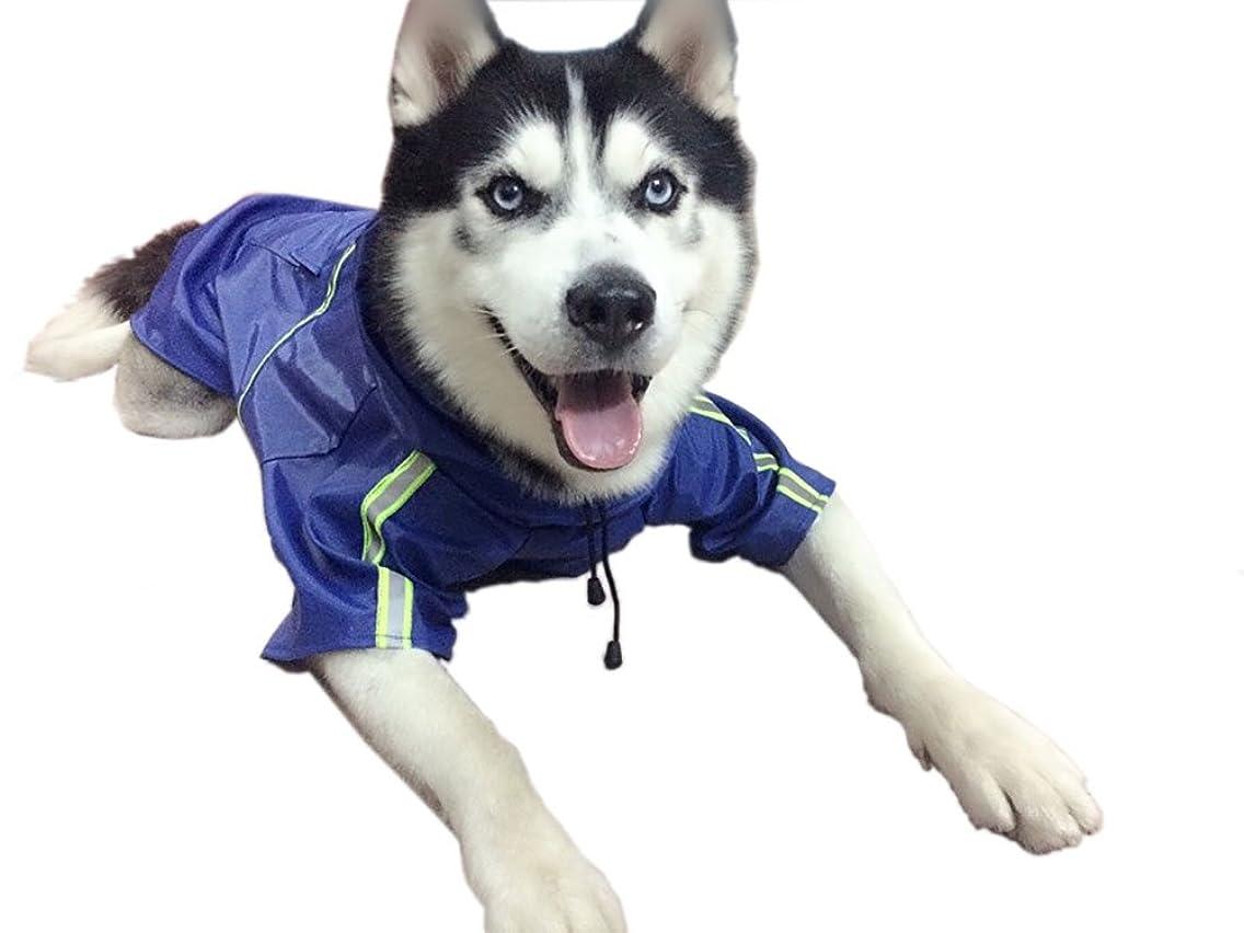 Do4U Raincoat for Dogs Large Medium Waterproof Reflective Stripe Dog Slicker Cloth Coat Jacket Fashion Autumn Winter