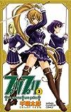 プリプリ(3) (少年チャンピオン・コミックス)