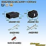 住友電装 025型 TS 防水 10極 カプラー 端子セット