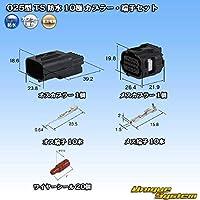 住友電装 025型 TS 防水 10極 カプラー・端子セット
