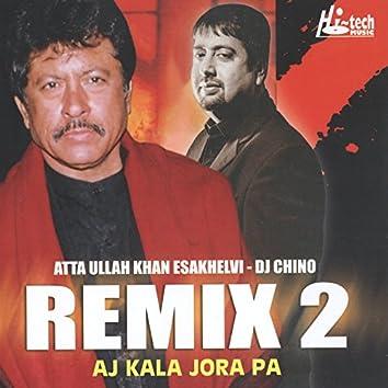 Atta Ullah Khan Remix 2