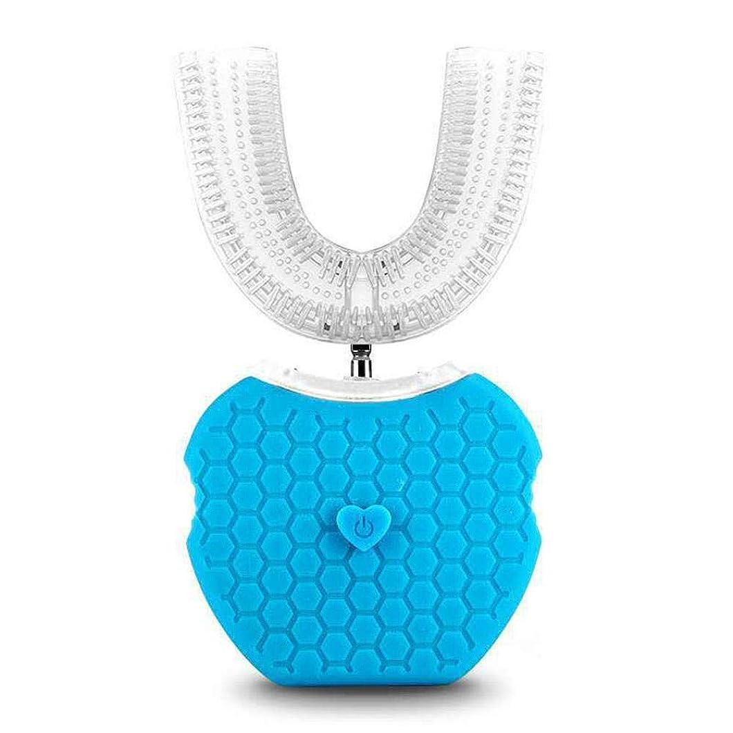 Ling(リンー) 360°U型電動歯ブラシ IPX7防水 高周波振動 オールラウンドクリーニング ソニック振動歯ブラシ 3つモード USB充電 食品級シリコン製 【三色選べ】