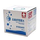 サンエイ化学 高純度 精製水 純水 [5L×1箱/コック付き] スチーマー 加湿器 化粧用 CPAP 呼吸器 美顔器 歯科