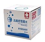 サンエイ化学 高純度精製水 純水 5L×1箱 コックなし 【スチーマー 加湿器 CPAP 呼吸器 美顔器 エステ 歯科】