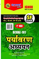 IGNOU BEVAE-181 Choice Based Credit System Core Course Paryavaran Adhhyan Complete Guide