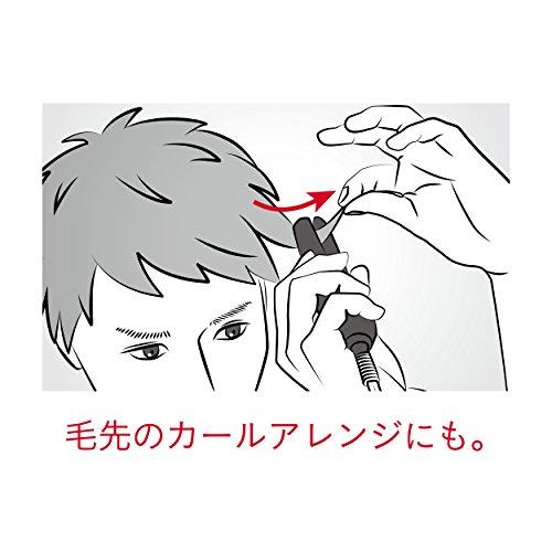 KOIZUMI(コイズミ)『ストレートアイロン(KMC-0610/K)』