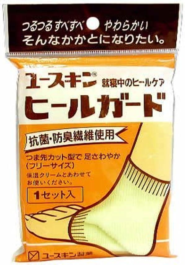 内向きほめる改善するユースキン ヒールガード 1組(2枚) (かかと専用靴下)×6個