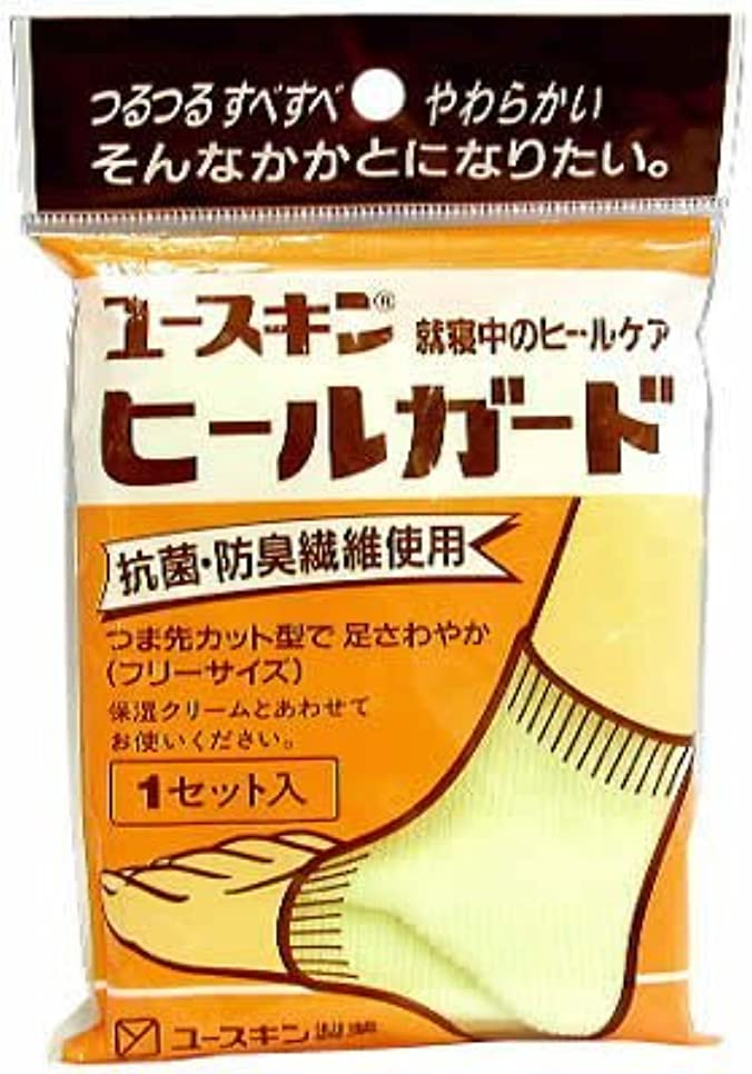 断片群がる前投薬ユースキン ヒールガード 1組(2枚) (かかと専用靴下)×3個