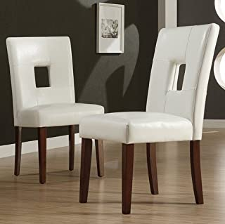 TRIBECCA HOME Alsace Modern White Faux Leather Upholstered Dining Room Side Chairs (Set of 2)