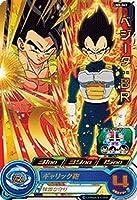 スーパードラゴンボールヒーローズ/UM8-063 ベジータ:BR R