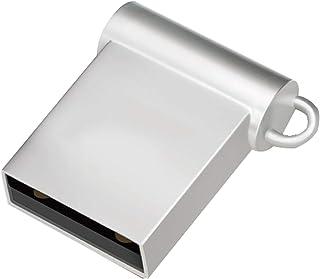 Uitbreiding draagbare 8 GB, 16 GB, 32 GB externe harde schijf - USB 2.0 voor pc-laptop,Silver,16GB