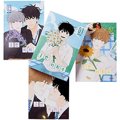 [LEZHIN] [SET] Heesu in Class 2 (Vol. 1~4) with Epilogue Book and Signed Transparent Book Case
