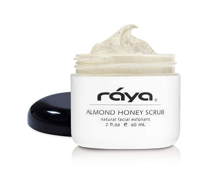 ナース転用無臭Raya アーモンドハニーフェイシャルスクラブ(106) 非汚れた肌のためのナチュラルエクスフォリエイティングフェイシャルスクラブ ポリッシュ、柔らかく、そして輝くコンプレクションを作成します。 2 fl-oz