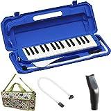 KC 鍵盤ハーモニカ (メロディーピアノ) ブルー P3001-32K/BL + 専用バッグ[Fairy Green] + 予備ホース + 予備吹き口 セット