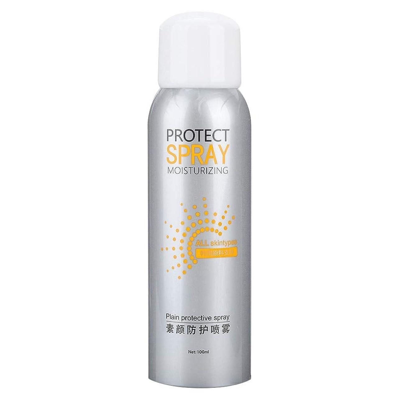 ハプニング倍率ベリ100ml日焼け止めスプレー、保湿分離ホワイトニング、サマープレーン保護スプレー
