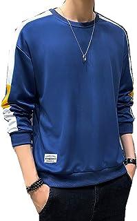 Pkfejgk Black Butler Manche Longue T-Shirt Version cor/éenne Automne t-Shirt /à Manches Longues Anime col Rond Impression Chemise /à Manches Courtes v/êtements Hommes et Femmes
