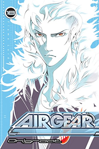 Air Gear Vol. 18 (English Edition)