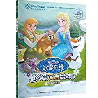 Frozen Bilingual Picture Book 2(Chinese Edition)