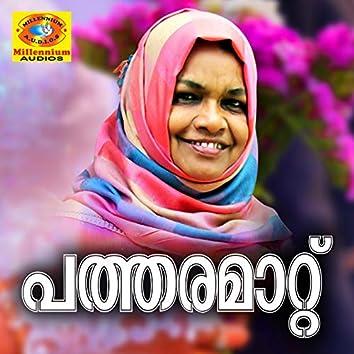 Pathara Mattu