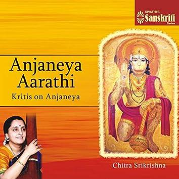 Anjaneya Aarathi: Chitra Srikrishna