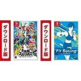 大乱闘スマッシュブラザーズ SPECIAL - Switch|オンラインコード版 + Fit Boxing(フィットボクシング)|オンラインコード版